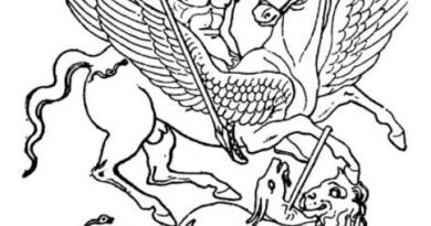 Bellérophon et Pégase contre Chimère